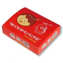 타코야끼 포장상자 특大(500개)