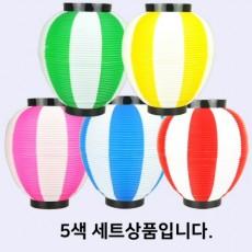 축제등 5색세트(일본수입)