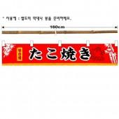 타코야끼 노랜 매대타입-폴리(中)